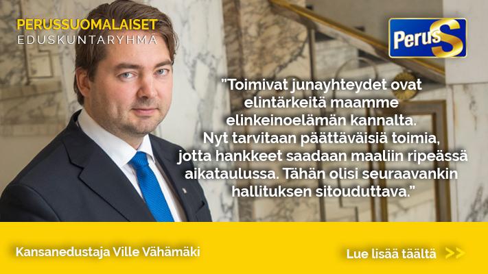 H&M Oulu